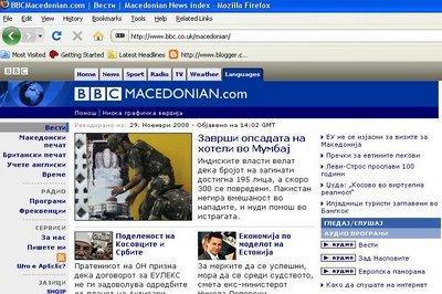 bbcmakedonia.JPG